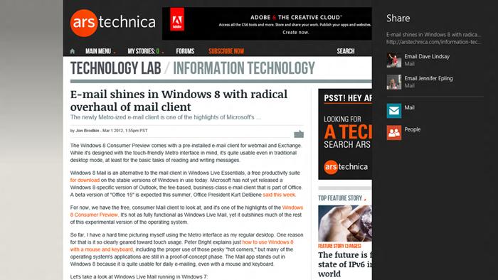 windows 8 mail - 6