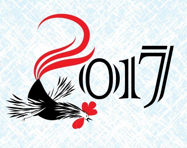 2017 雞年賀詞、雞年吉祥話,祝賀詞、新年賀詞祝福語