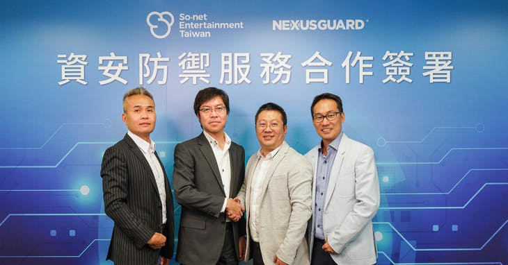 So-net x Nexusguard 攜手合作,打造全新資安防禦服務