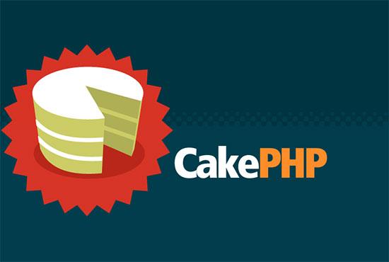 CakePHP 3.3.9 發佈,PHP 開發架構