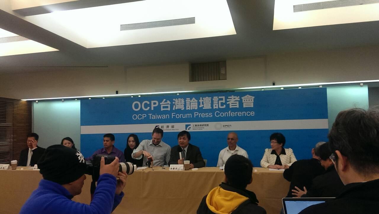 工研院成立全球首座OCP認證中心 強化台灣雲端實力