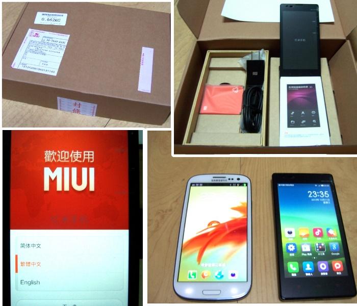 紅米手機開箱-四核1.5G,雙卡雙待評價超值