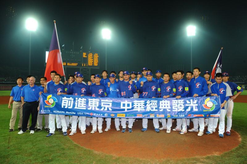 2013 世界棒球經典賽八強賽程 - 中華隊加油!